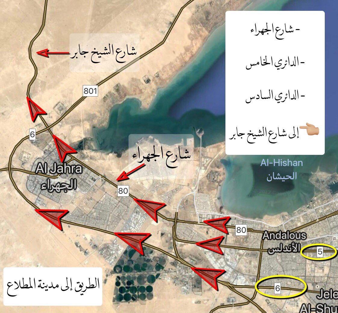 الطرق المرتبطه بالطريق الرئيسي الى مدينة المطلاع